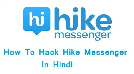 Hack Hika Messenger