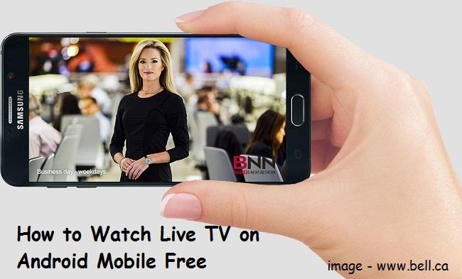 मोबाइल फोन में फ्री टीवी कैसे चलाये | Mobile me TV Kaise Chalaye