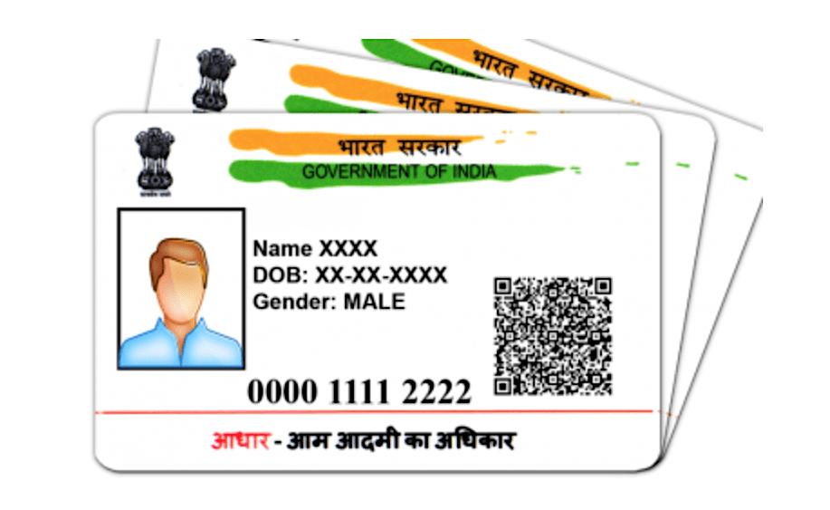 Plastic Aadhar Card Kaise Banaye